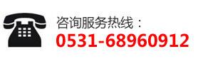 山东邦士智能科技电话