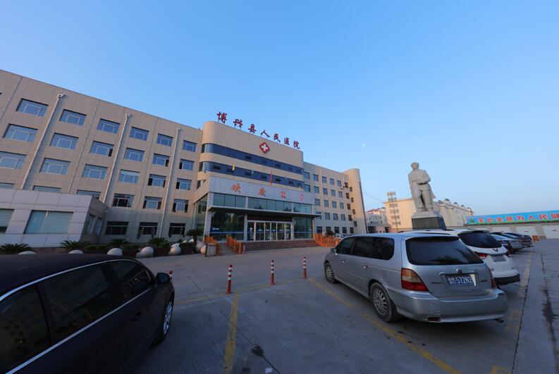 博兴县人民医院使用beplay手机客户端下载beplay体育官网