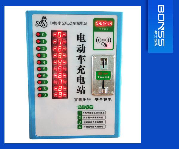 10路电动车智能充电桩