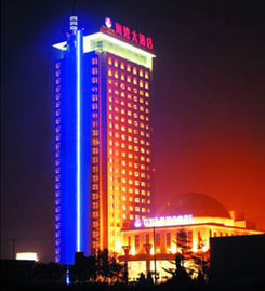 山东省龙口海湾大酒店